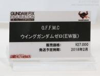 GFFMC ウイングガンダムゼロ(EW版) C3AFA TOKYO 2017 0517