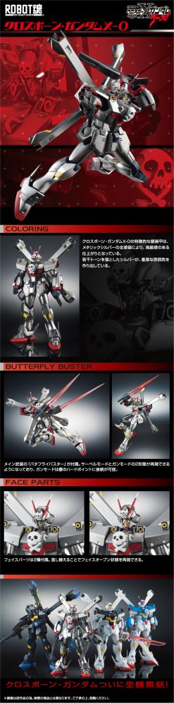 ROBOT魂 クロスボーン・ガンダムX-0の商品説明画像