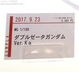 MG ダブルゼータガンダムVer.Ka C3AFA TOKYO 2017 1510