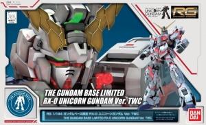 RG ガンダムベース限定 RX-0 ユニコーンガンダムVer. TWCのパッケージ(箱絵)