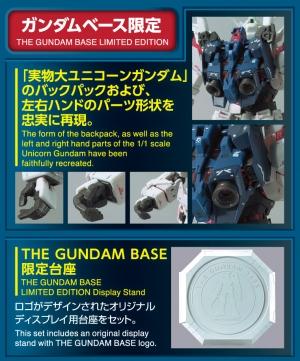 RG ガンダムベース限定 RX-0 ユニコーンガンダムVer. TWCの商品説明画像