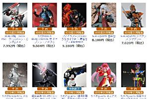 魂ウェブ商店の2018年1月発送アイテムt