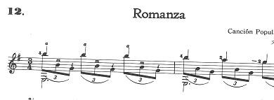 スペイン民謡