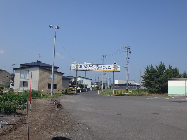 DSC04284.jpg