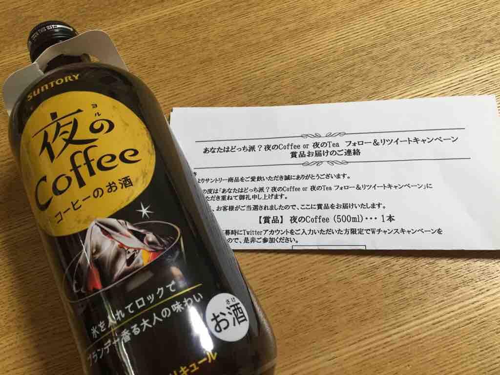fc2blog_2017051120274690c.jpg
