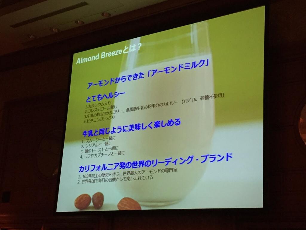 fc2blog_20170518164134344.jpg