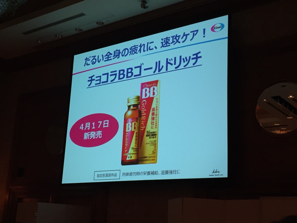fc2blog_20170601162704e59.jpg