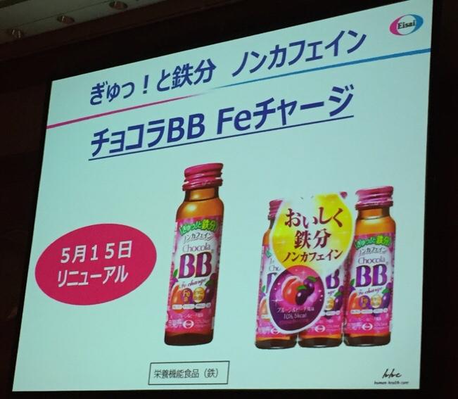 fc2blog_20170601162920d80.jpg