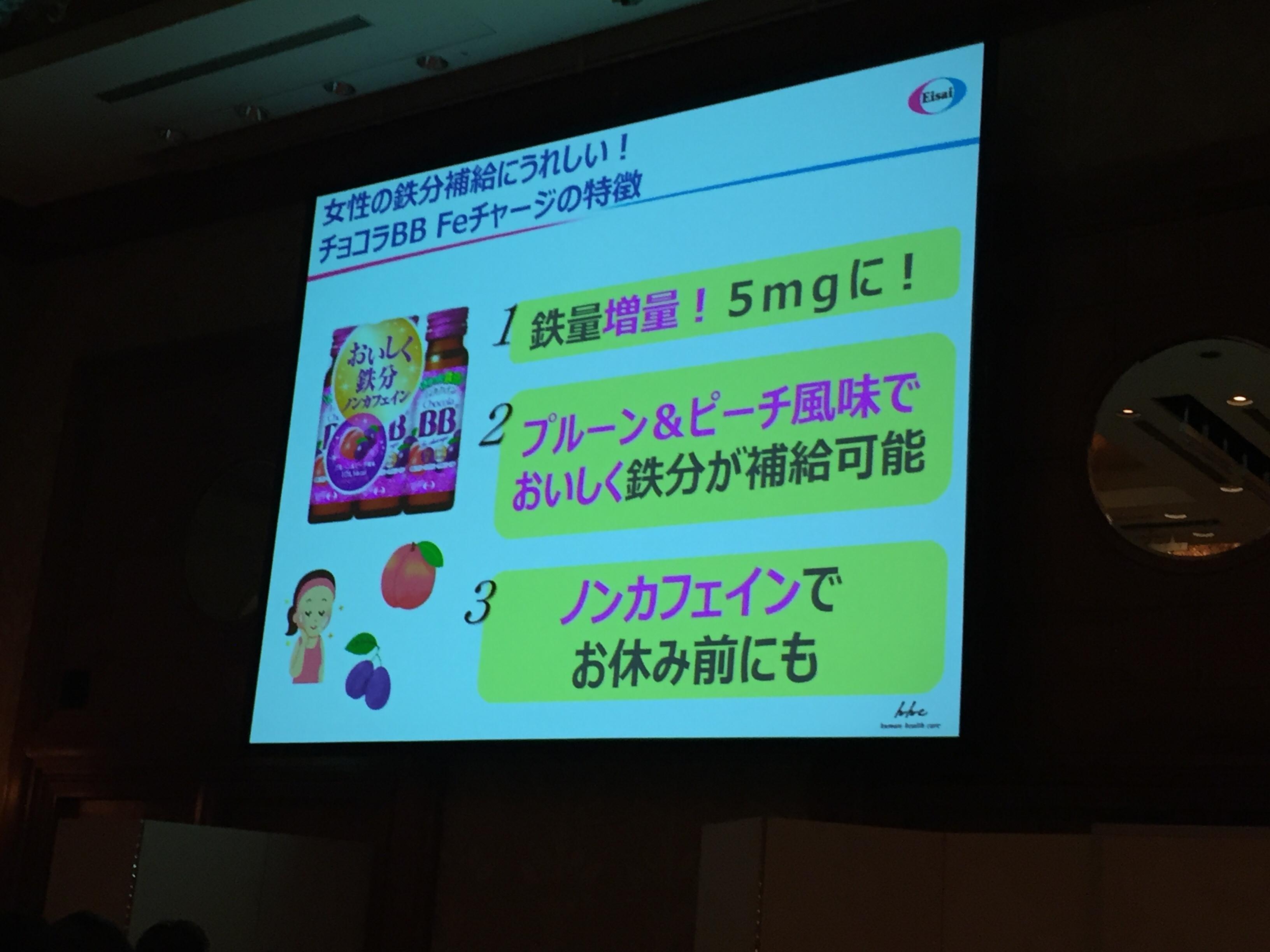 fc2blog_2017060116293899e.jpg