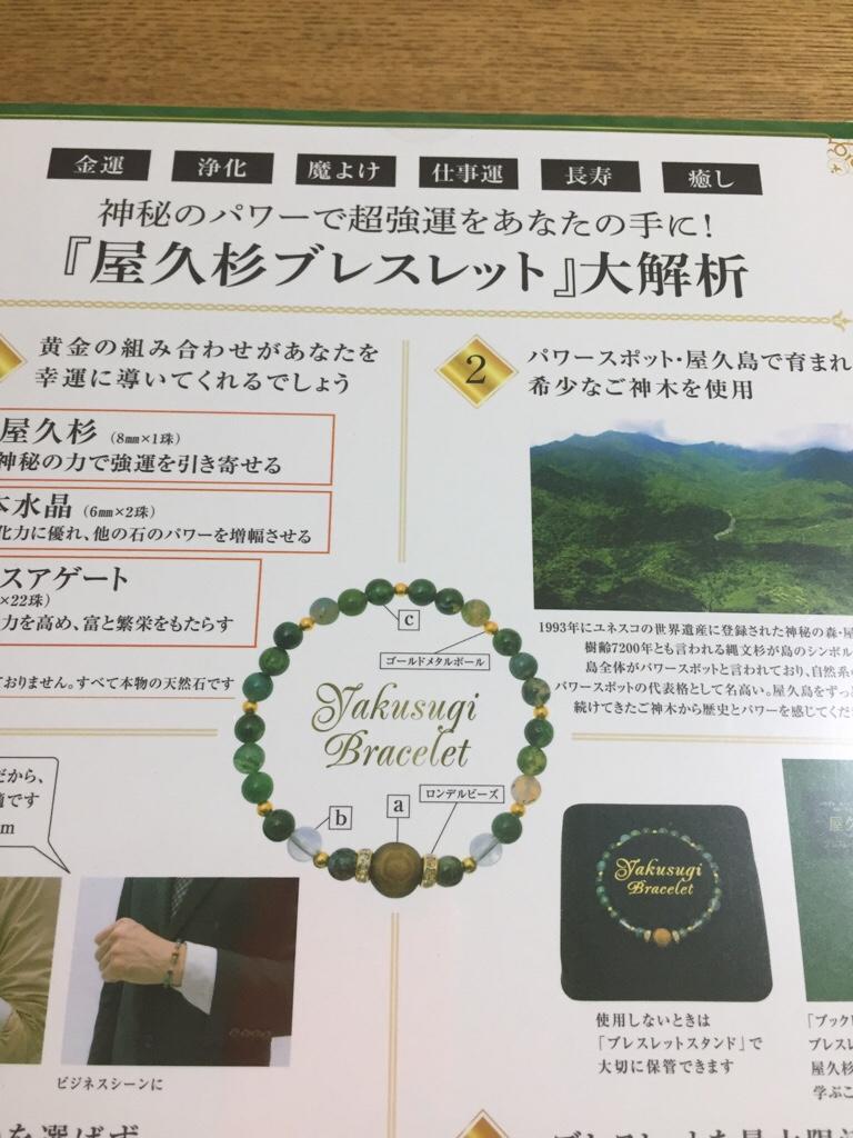 fc2blog_20170711151946195.jpg