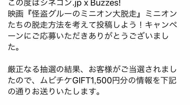 fc2blog_201708092146219ed.jpg