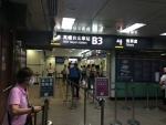 台北・新幹線切符売場