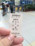 新烏口駅→台中