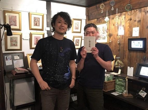 丸山茂樹ライブ 2017 花音