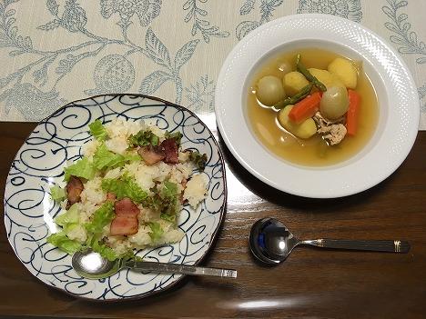 コンソメスープ01
