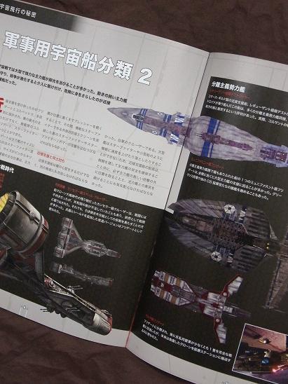 ファルコン075(4)