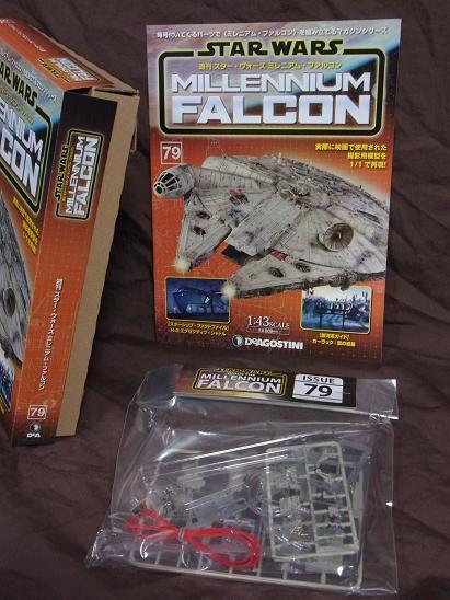 ファルコン079(2)