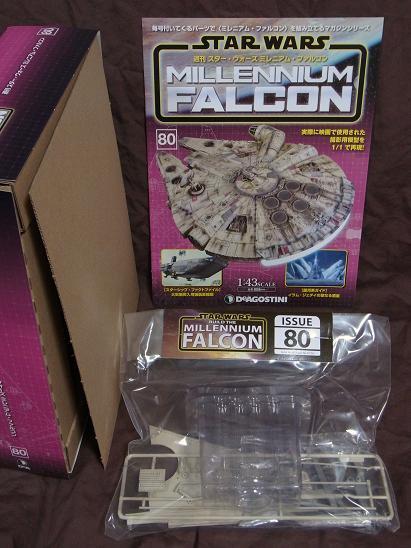 ファルコン080(2)
