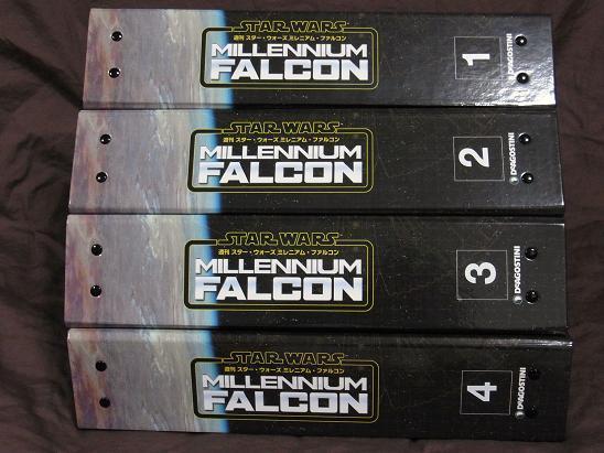 ファルコン080(11)
