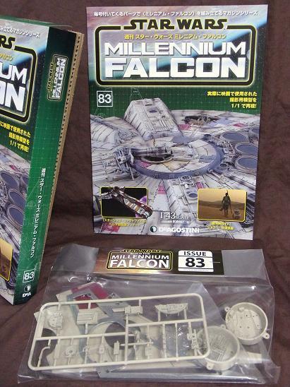 ファルコン083(2)