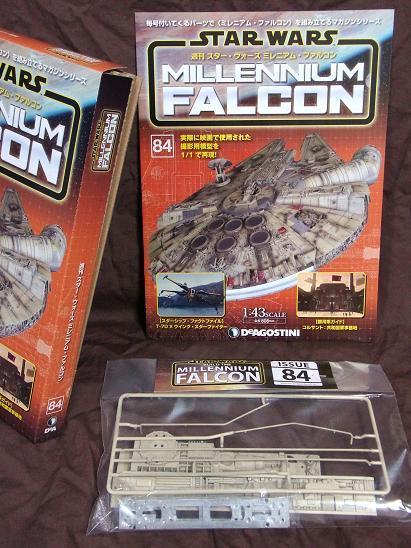 ファルコン084(2)