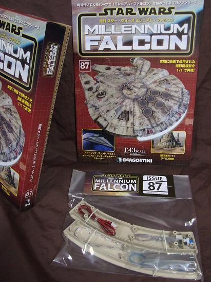 ファルコン087(2)