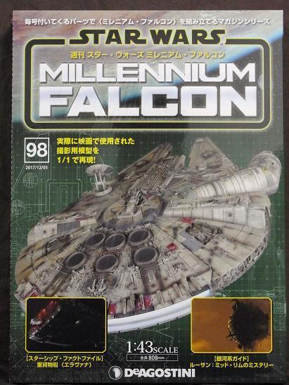 ファルコン098(10)