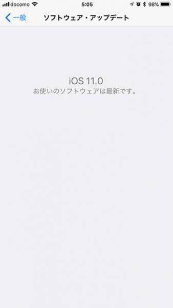 iOS1120170920.jpg
