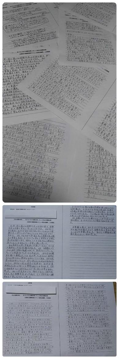 平成29年6月14日兵庫の国際交流2