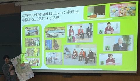 平成29年6月14日兵庫の国際交流4