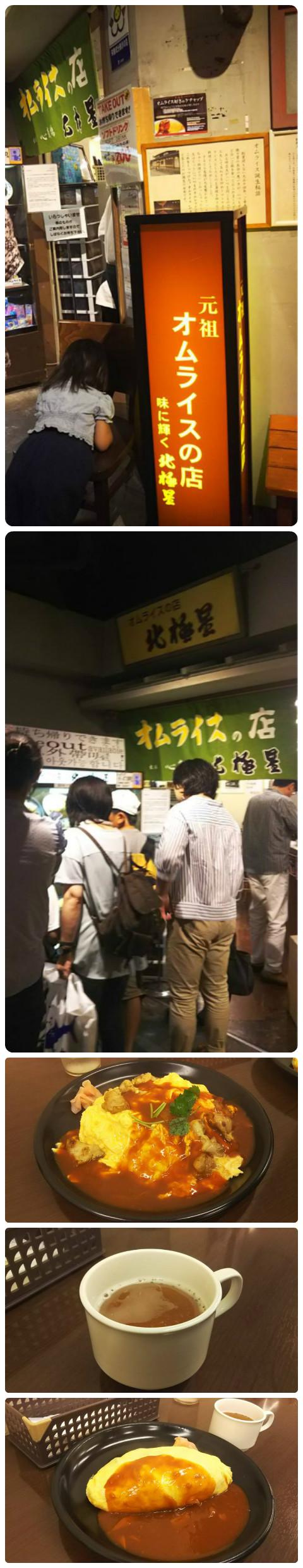 平成29年9月2日天保山マーケット2