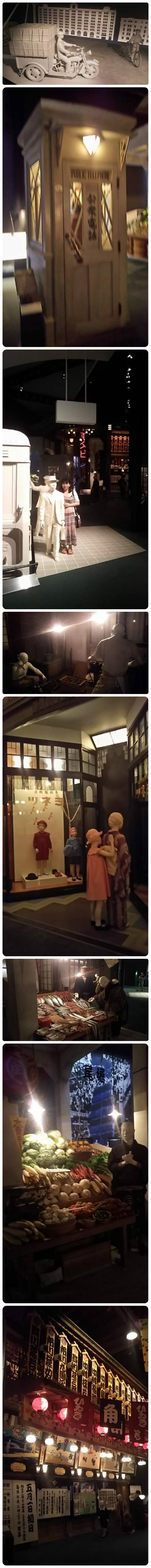 平成29年9月3日大阪歴史博物館え