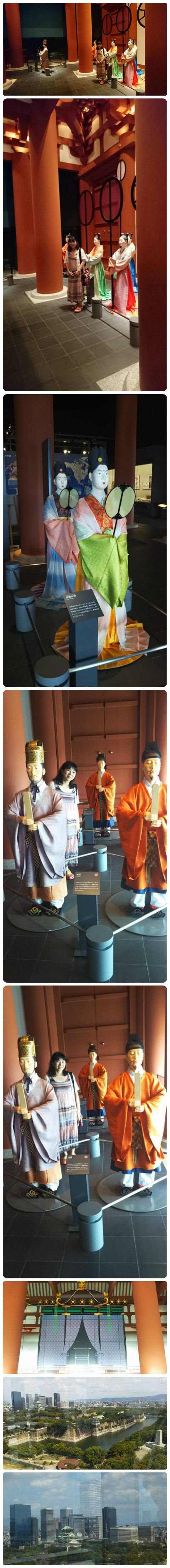 平成29年9月3日大阪歴史博物館い
