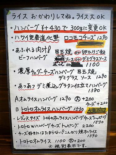 170718_2.jpg
