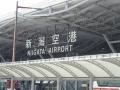 42.新潟空港