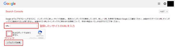 Google Search Console_0