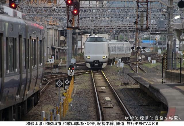m-GW横-01