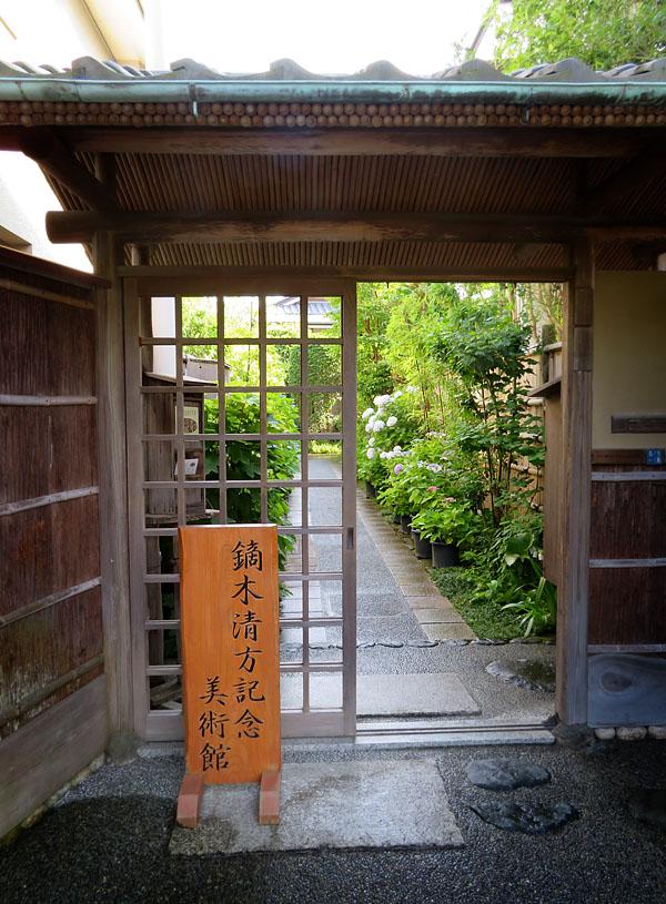 170617,鎌倉の路地裏の紫陽花1