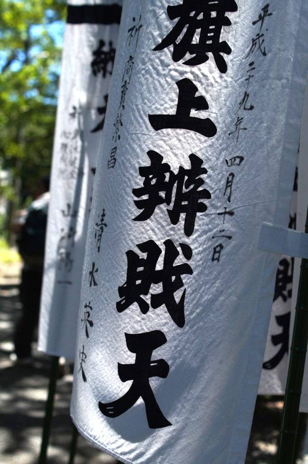 170806,鶴岡八幡宮ハス15