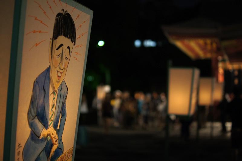 170809鶴岡八幡宮ぼんぼり祭り4