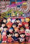 news_xlarge_jump_fukkoku953_4.jpg