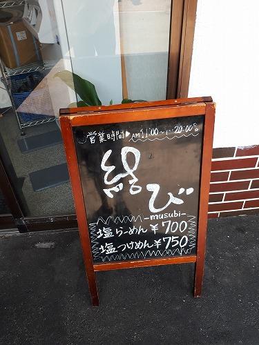 20170710_121219.jpg
