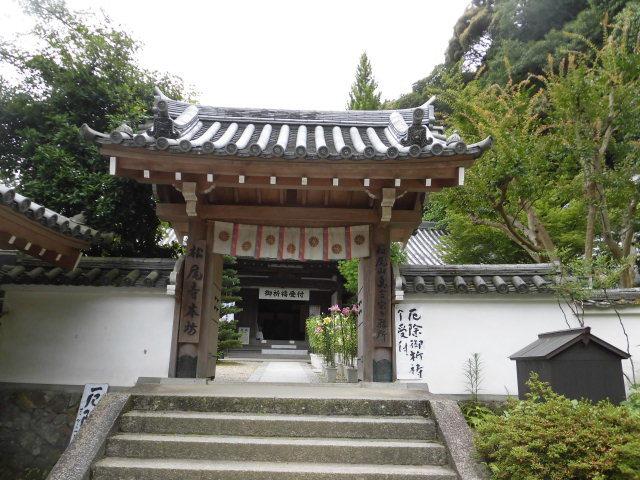 松尾寺本坊