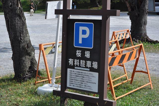 桜場 駐車場