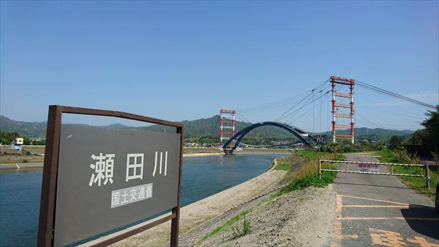 橋が ・・・