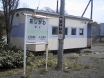 h-ashikawa01.jpg