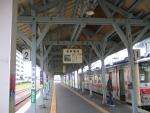 k-wakkanai04.jpg
