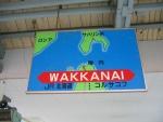 k-wakkanai07.jpg
