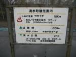 t-shimizu06.jpg