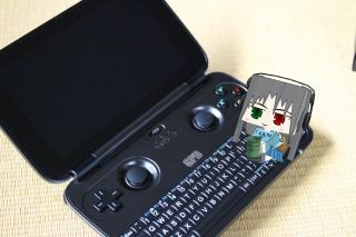 GPd003.jpg